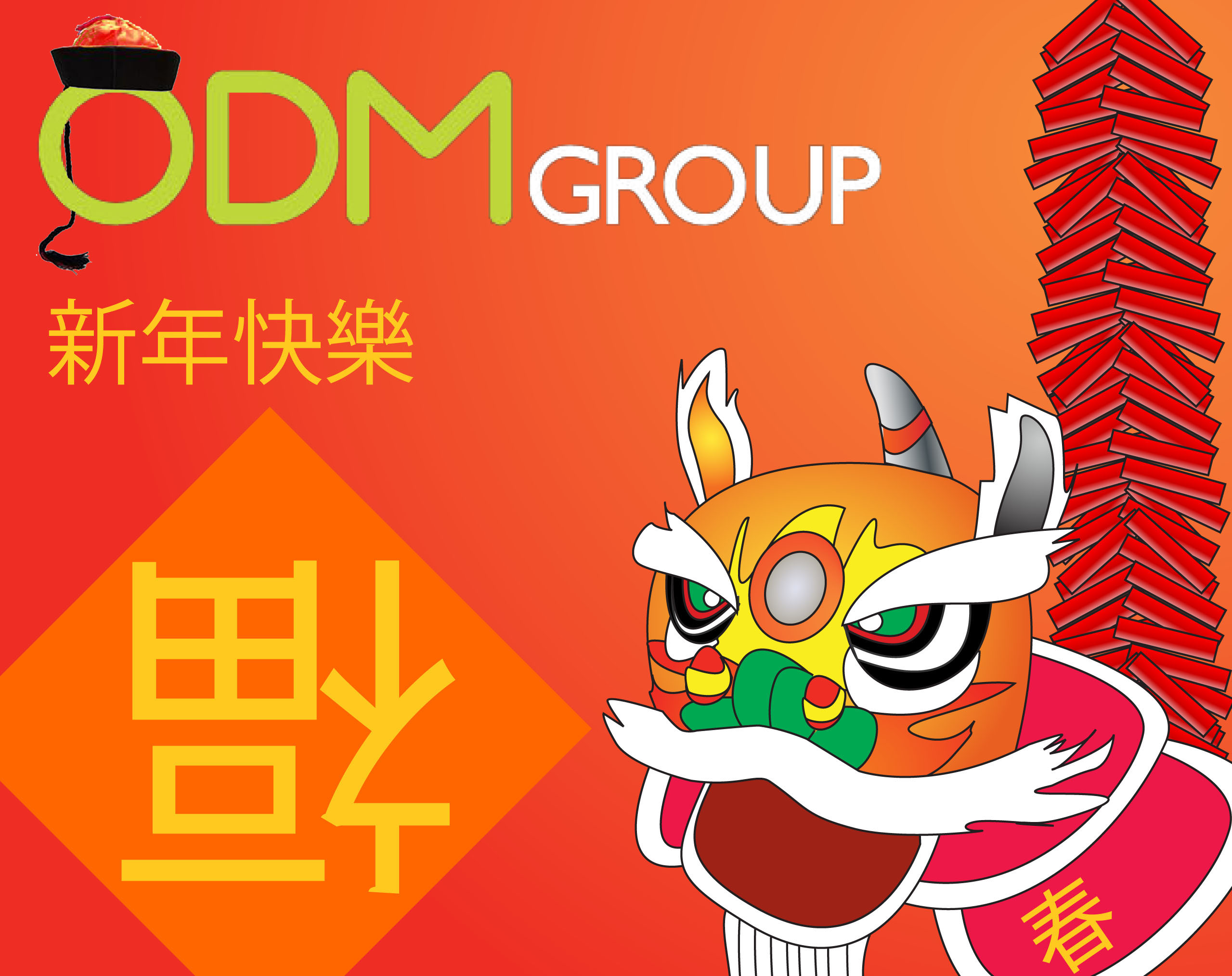 CNY - ODM Promo Products