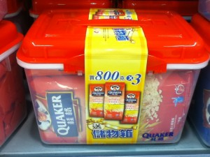 Quaker On Pack Container Promo..
