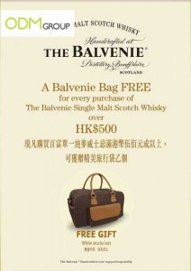 BLOG PIC4 212x300 HK Duty free store: Balvenie Travel Bag