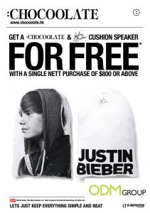 Incentive Product Hong Kong Justin Bieber Cushion Speaker by Chocoolate 211x300 Incentive Product Hong Kong   Justin Bieber Cushion Speaker by Chocoolate