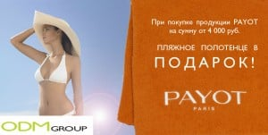 Russia GWP Towel by Payot 300x151 Russia GWP   Towel by Payot