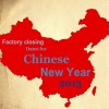 Chinese New Year Dates 2013