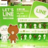 Line emoticon figurines - Marketing gift