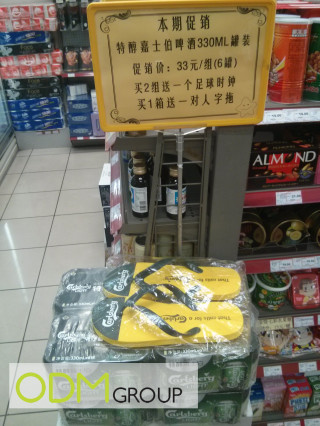 Free sandals GWP beer promotion found on drinks!