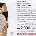 Keyring as Watch Marketing Gift