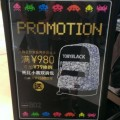 In-Store Marketing Campaign Offers Promotion to Customers