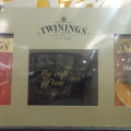 Twinings Tea Promotion: My Cup of Tea On Pack Gift
