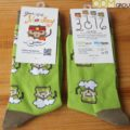 Introducing our Green Lucky Monkey Socks