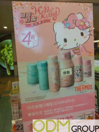 Sanrio and Thermos Redemption Gift - Hello Kitty Flask