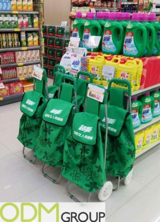 Gift with Purchase - Free Branded Trolley by Chao Neng