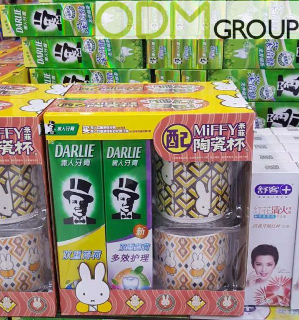 On-Pack Promo: Free Cups as GWP by Miffy