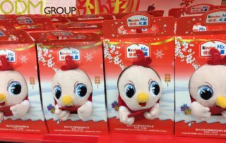 CNY Promotion by Kinder: Branded Plush Rooster as GWP