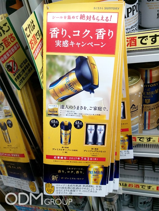 Beer Can Necker - Suntory Promotion in Japan