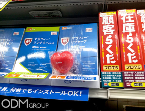 GWP Idea From Tokyo – McAfee Branded Stress Ball