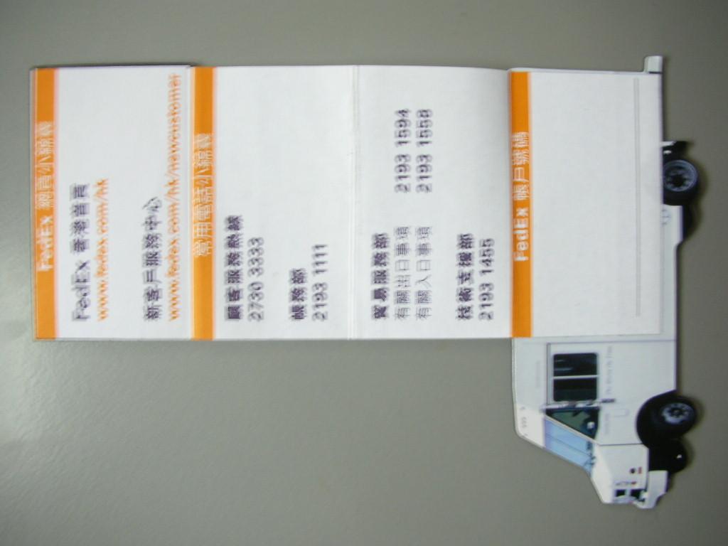 DSCN6804