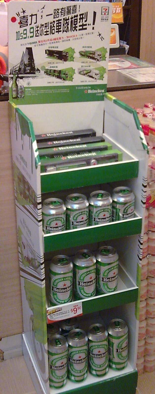 Heineken Promtion Stand