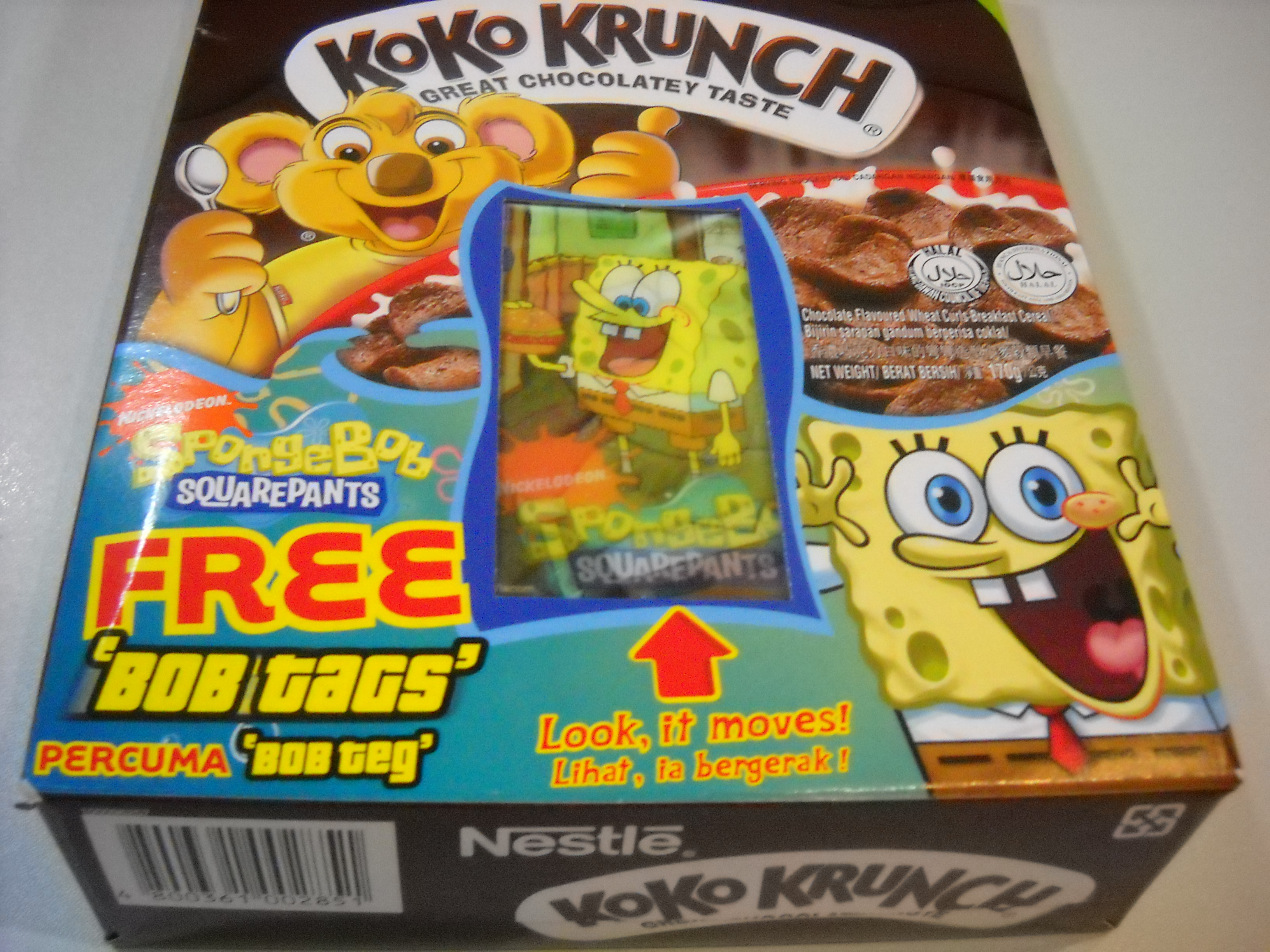 coco crunch box (front)