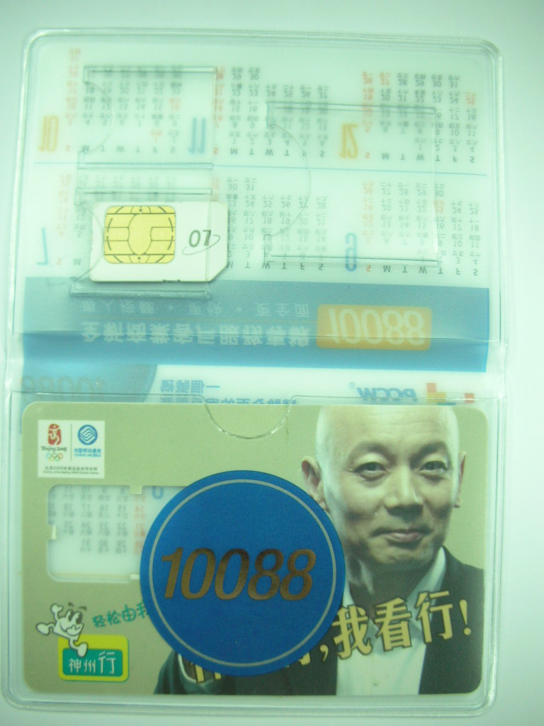 Promotional SIM Card Holder