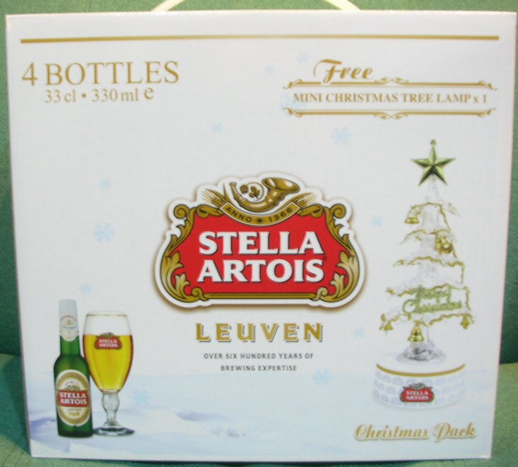 Stella artois christmas beer gift
