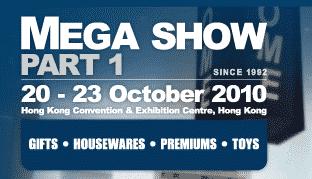 hktdc-mega-show-part-11.png