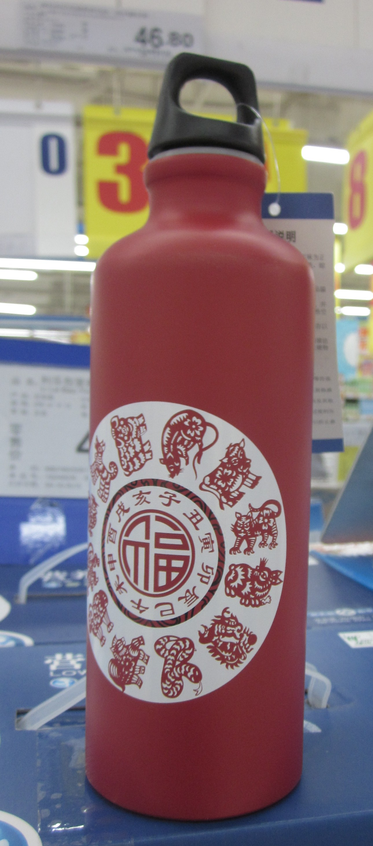 Promotional flask bottle in China