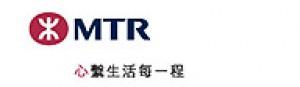 HK Mtr Logo odmasia promotiona product