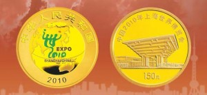 Promotional Coins - Shanghai World Expo