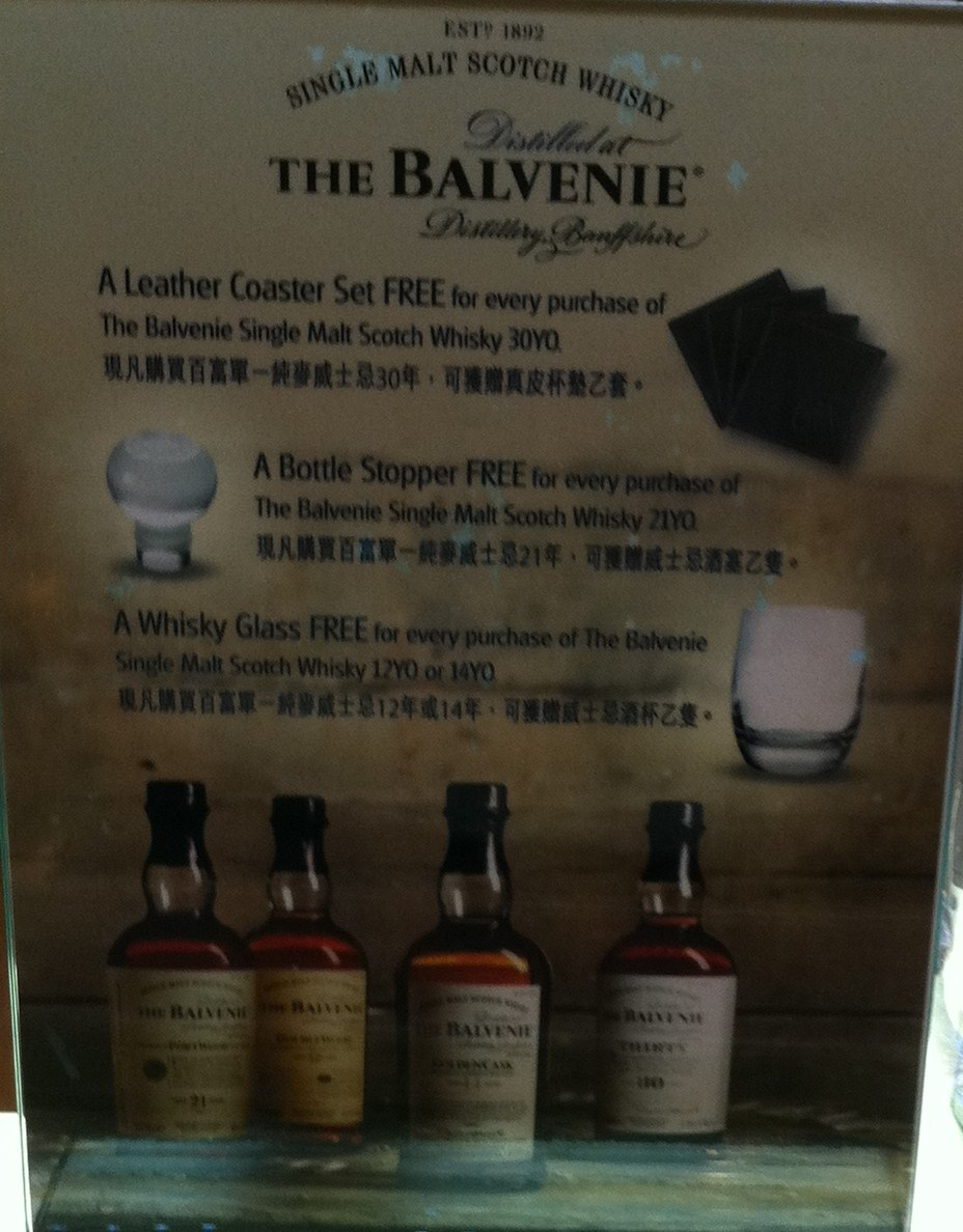 Balveline promotional gifts