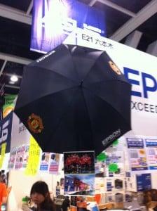 umbrella promotion