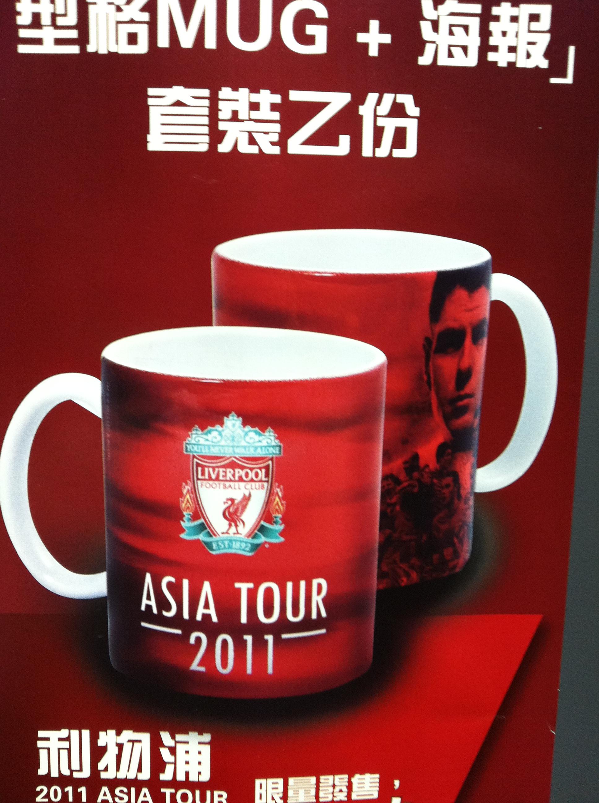 Promotional Mug Factory
