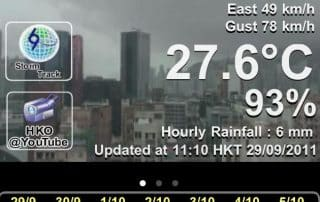 hong-kong-promos-weather.jpg