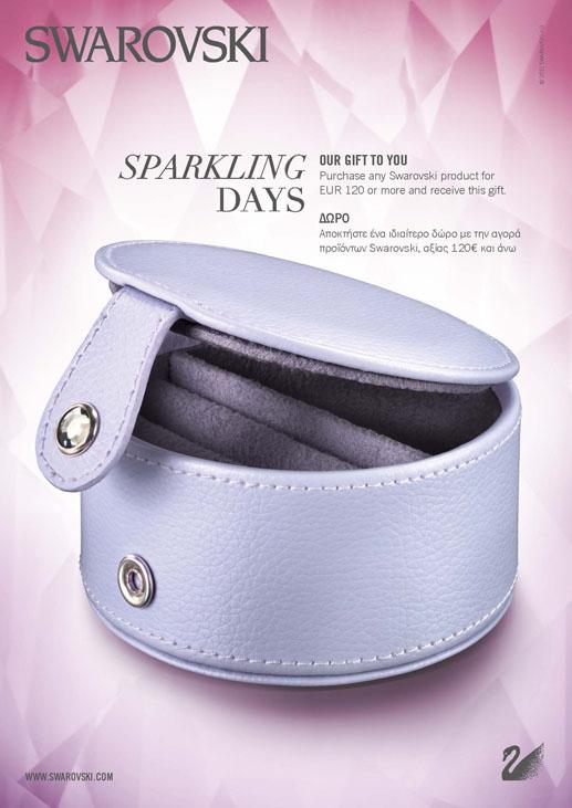Swarovski Promotional Jewelry Box