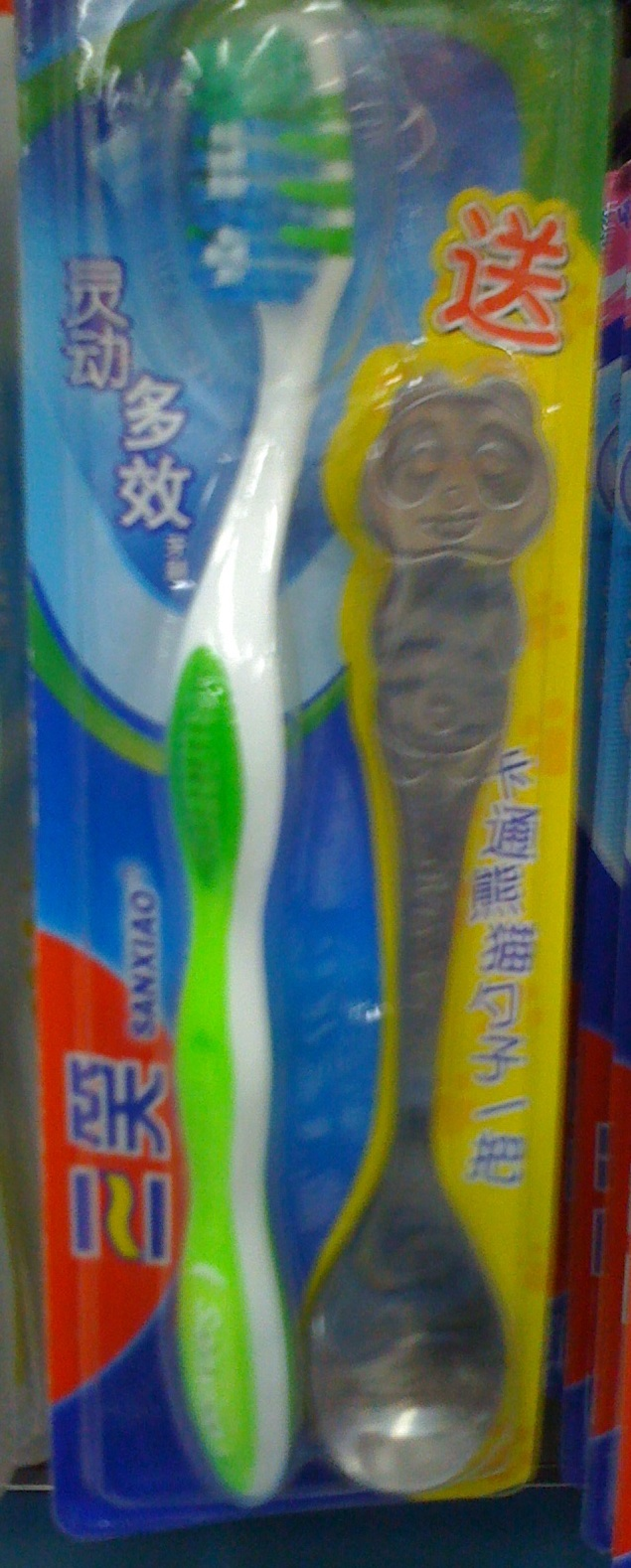 a88230754 On-Pack Promo Gift with Toothbrush in China