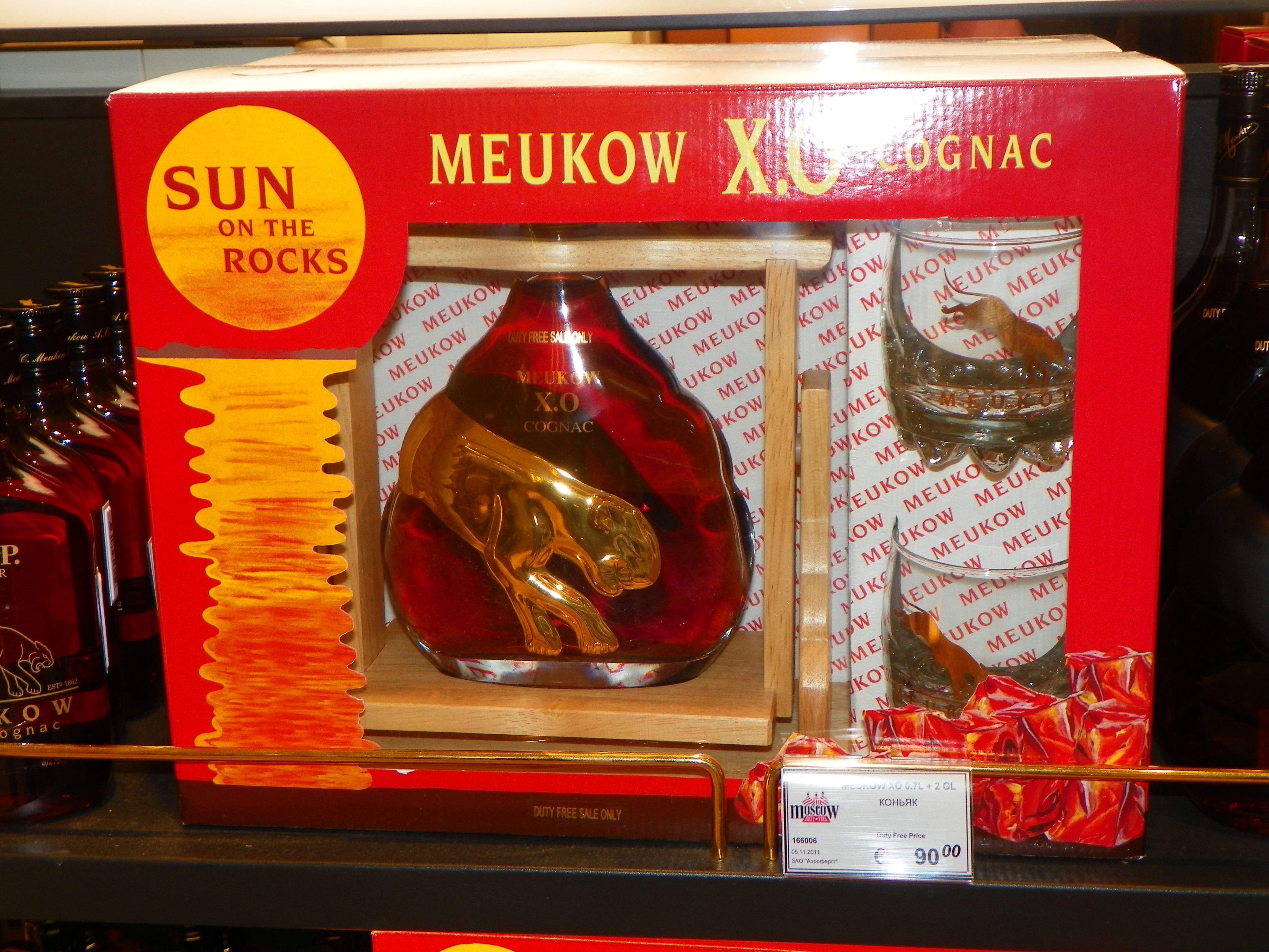02afc9b80 Promotional Gifts – Branded Cognac Glasses and Bottle Stand by Meukow