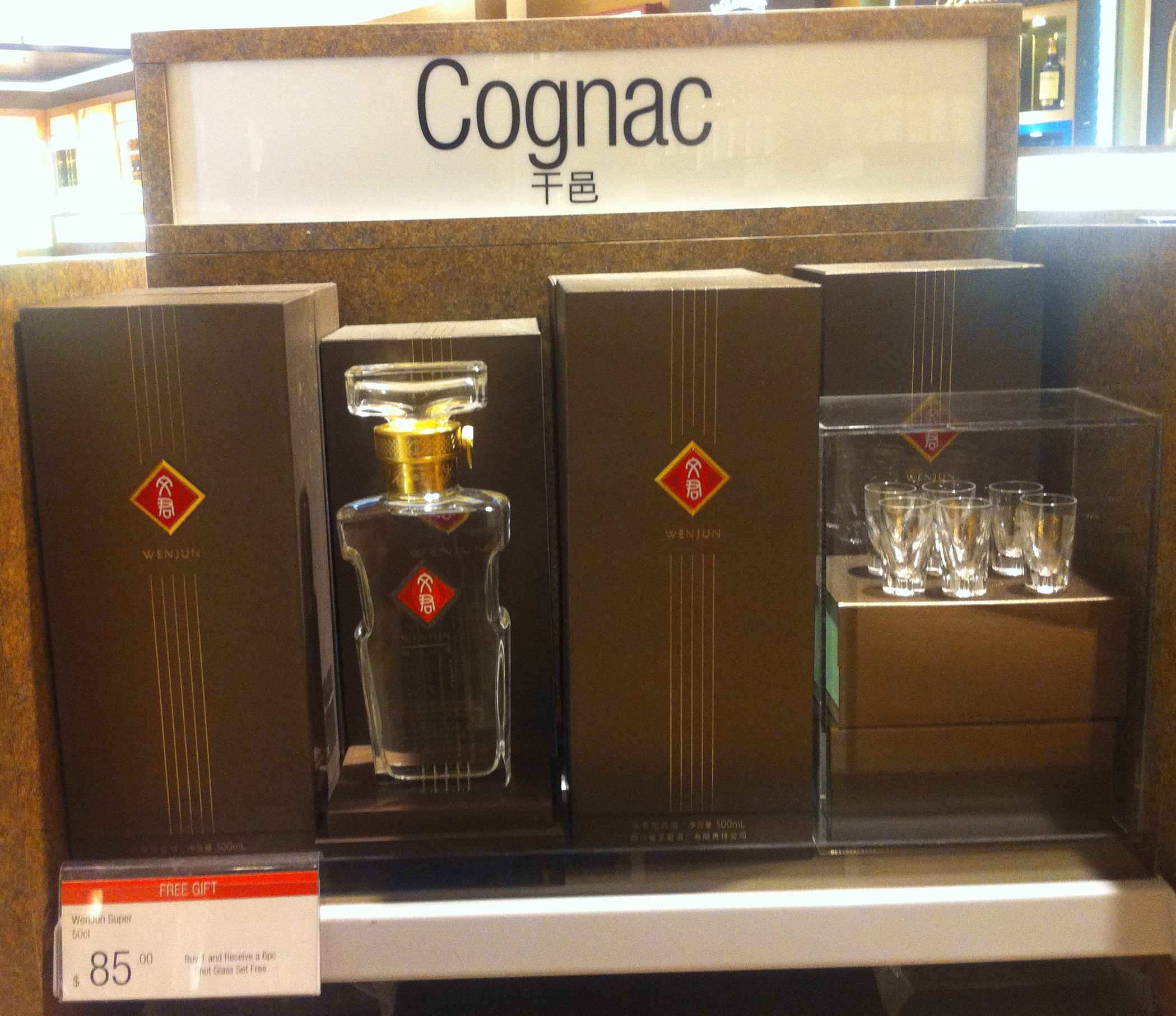 Promo at Duty Free - WenJun Cognac Shot Glass Set