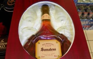 samalens-gift-on-purchase-promotion.jpg
