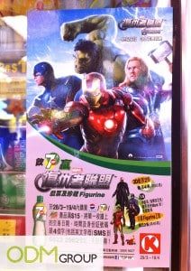 GWP Promotion - Avengers Figurines by 7up