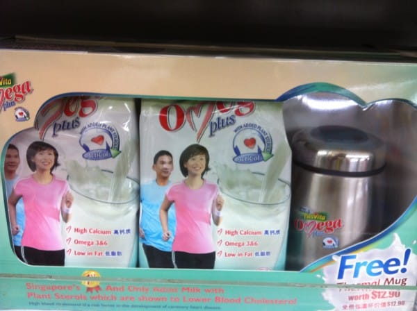 Milk promo gift - Receive a Thermal Mug with every purchase of 2 packs of milk powder