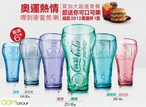 McDonalds-GWP-Olympics-Coke-Glass.png