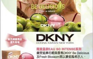 DKNY-GWP-Tote-Bag.jpg