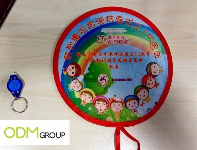 Promotional Product Hong Kong - Fan and Lightninng keyring for HK's 15th birthday