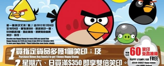 Wellcome-GWP-Angry-Bird.jpg