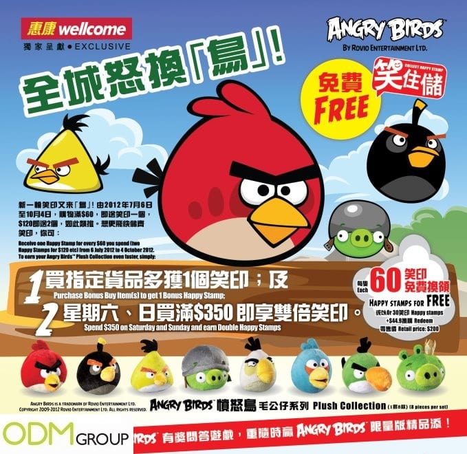 Redemption Promotional Products- Wellcome's Angry Bird Plush Toy