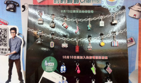 7-Eleven Purchase with Purchase Mini Charms