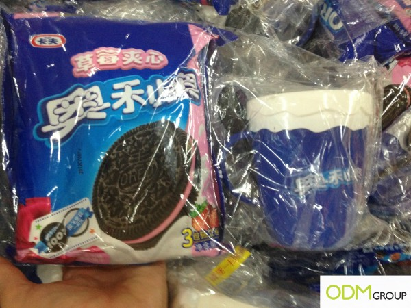 Oreo Wows Its Customers With Their Mug Promotion