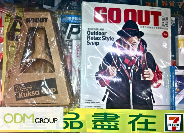 Covermount Gift With Purchase GWP - Kuksa Cup