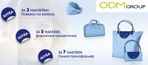 promotional gifts nivea russia