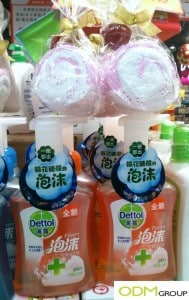 Promo Gift Set of Towels by Detoll in Carrefour China