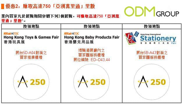 Tradeshow Giveaway - Asia Miles Points
