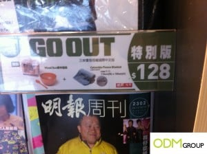 Go Out Magazine Fleece Blanket and Bowl Gift with Purchase